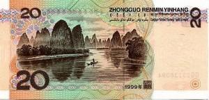 crbst billet-20-yuans2