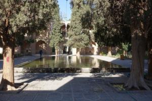 Iran-date (539)