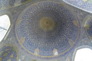 Iran-date (2543)