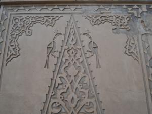 Iran-date (3519)
